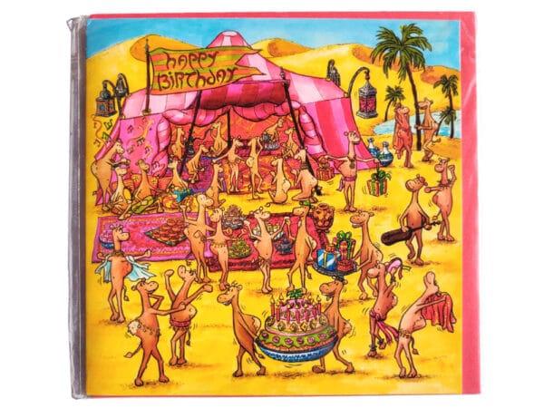 Carte postale d'anniversaire l'Oasis des dromadaires